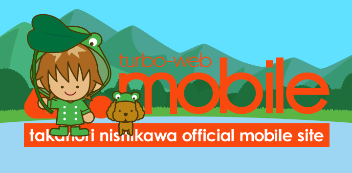 nishikawa takanori official site turbo mobile